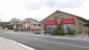 道の駅タケル館